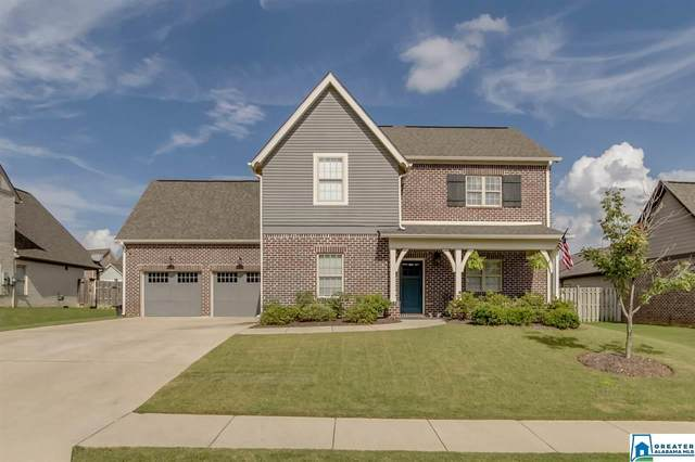 5307 Stockton Pass, Trussville, AL 35173 (MLS #894863) :: Bentley Drozdowicz Group