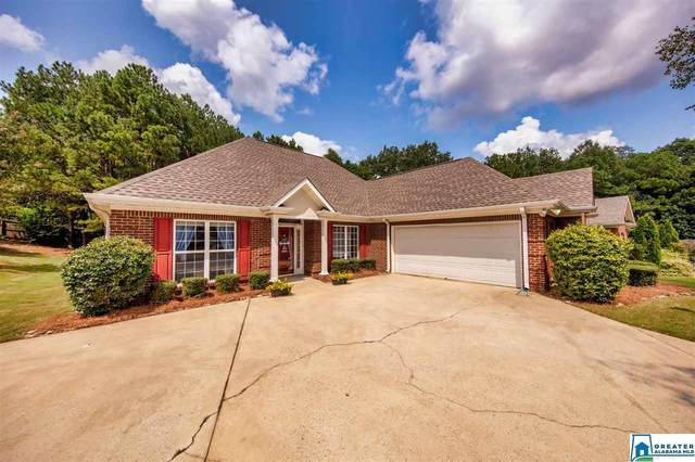 231 Chandler Ln, Alabaster, AL 35007 (MLS #894867) :: LIST Birmingham