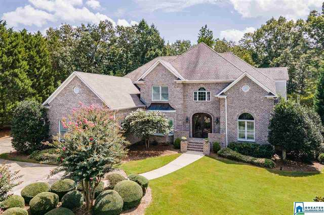 8216 Castlehill Rd, Hoover, AL 35242 (MLS #894900) :: Bentley Drozdowicz Group