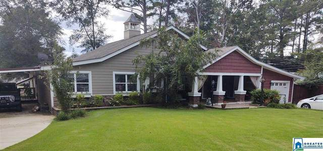 312 Point Clear Dr, Adger, AL 35006 (MLS #894946) :: Bailey Real Estate Group