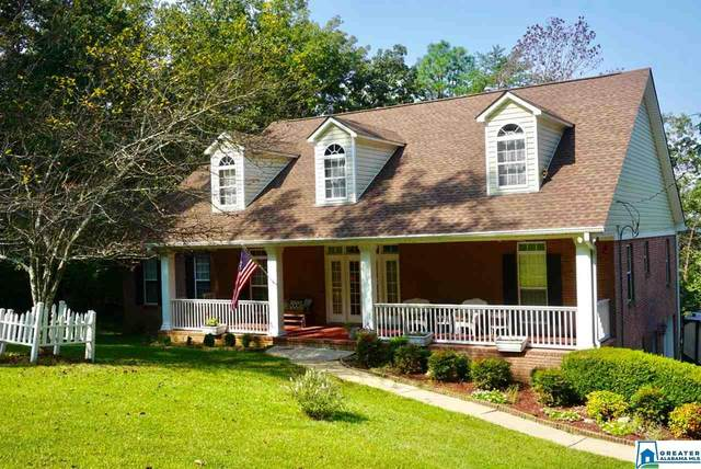1191 Lakeside Dr, Mccalla, AL 35111 (MLS #894991) :: LIST Birmingham