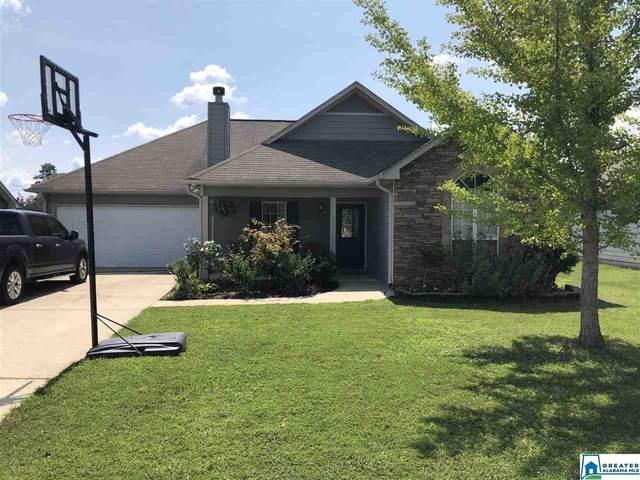 113 Sunset Ln, Calera, AL 35040 (MLS #895004) :: Bailey Real Estate Group