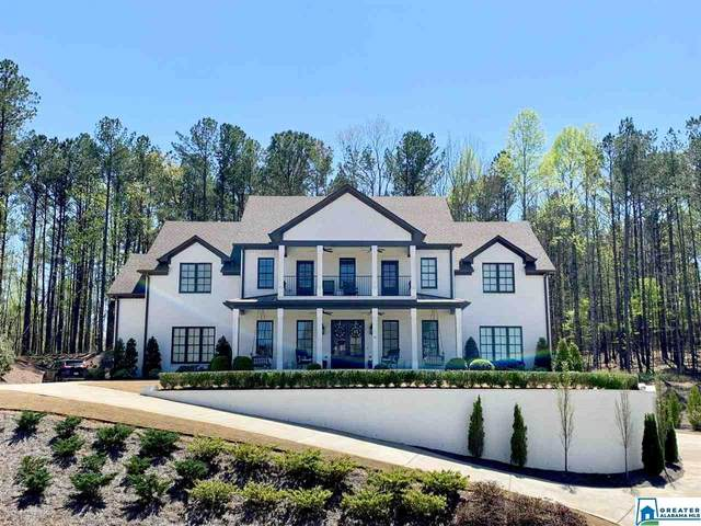 4285 Glasscott Crossing, Hoover, AL 35226 (MLS #895005) :: JWRE Powered by JPAR Coast & County