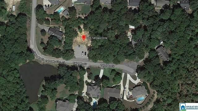 1016 Tall Oaks Cir #0, Mccalla, AL 35111 (MLS #895016) :: LIST Birmingham