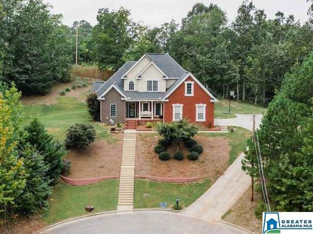 600 Browning Ct SE, Jacksonville, AL 36265 (MLS #895191) :: JWRE Powered by JPAR Coast & County