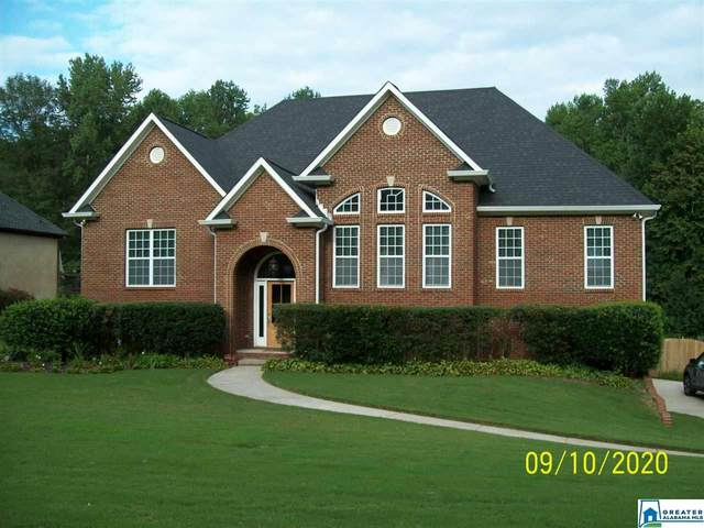 232 Oak Forest Dr, Pelham, AL 35124 (MLS #895214) :: JWRE Powered by JPAR Coast & County