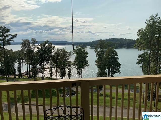 475 River Forest Ln #1320, Lincoln, AL 35160 (MLS #895254) :: Bailey Real Estate Group