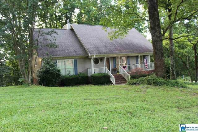 6248 Whippoorwill Dr, Pinson, AL 35126 (MLS #895258) :: Bentley Drozdowicz Group