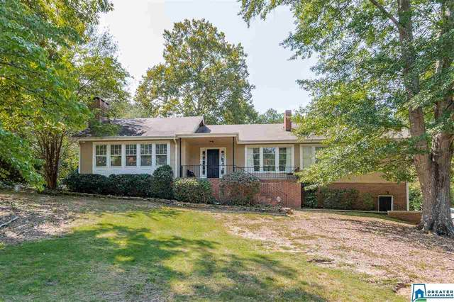 102 Hillside Rd, Bessemer, AL 35020 (MLS #895273) :: Bailey Real Estate Group