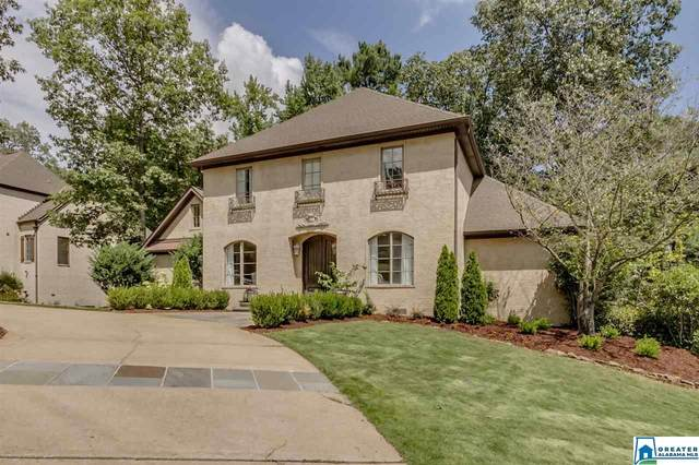 1943 Nottingham Pl, Tuscaloosa, AL 35406 (MLS #895282) :: Howard Whatley