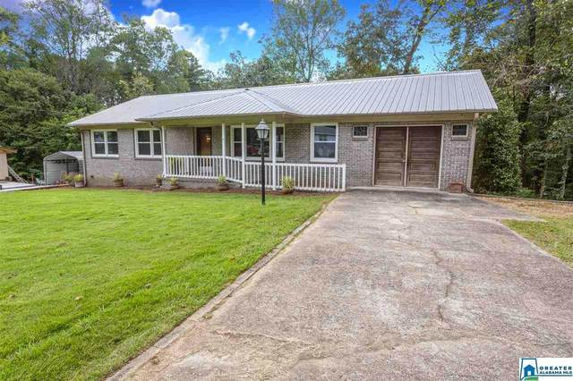 191 5TH AVE, Graysville, AL 35073 (MLS #895306) :: Howard Whatley