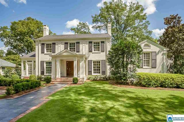 2801 Montevallo Rd, Mountain Brook, AL 35223 (MLS #895314) :: LIST Birmingham