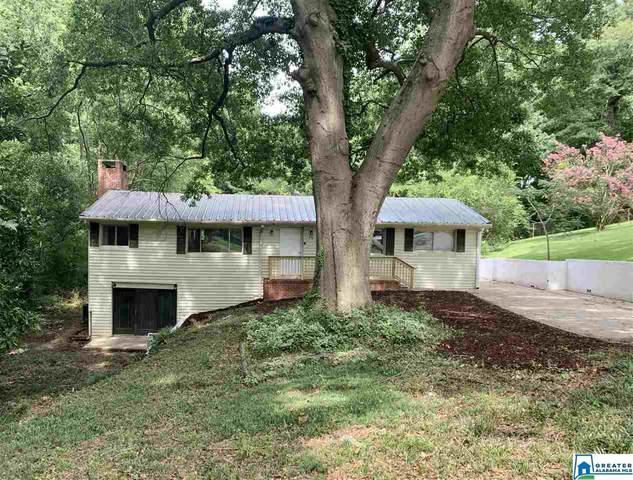 996 Simmons Cir, Birmingham, AL 35214 (MLS #895323) :: LIST Birmingham