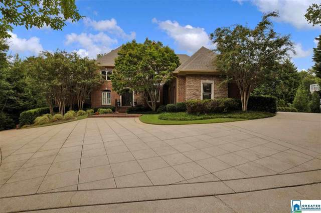 4534 High Court Cir, Hoover, AL 35242 (MLS #895416) :: Josh Vernon Group