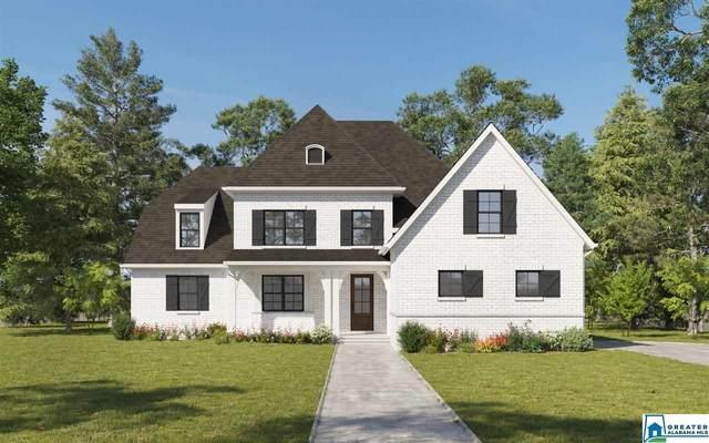 1064 Glendale Dr, Birmingham, AL 35242 (MLS #895451) :: Bailey Real Estate Group