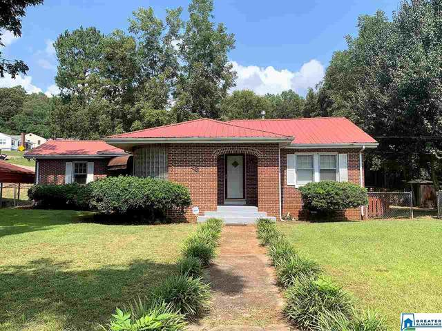 301 E Oak St, Oxford, AL 36203 (MLS #895552) :: Bentley Drozdowicz Group