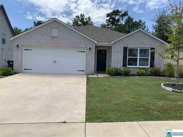 2035 Kerry Cir, Calera, AL 35040 (MLS #895613) :: Josh Vernon Group