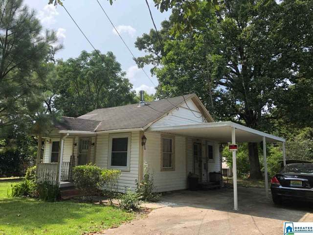 1365 White Dr, Bessemer, AL 35023 (MLS #895630) :: JWRE Powered by JPAR Coast & County