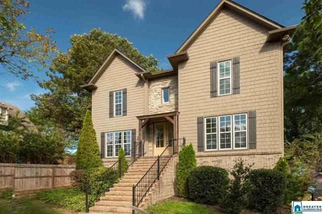 809 Boulder Ridge Cir, Hoover, AL 35244 (MLS #895706) :: Bailey Real Estate Group
