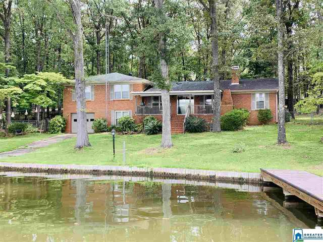 70 Downs Cir, Shelby, AL 35143 (MLS #895713) :: LocAL Realty