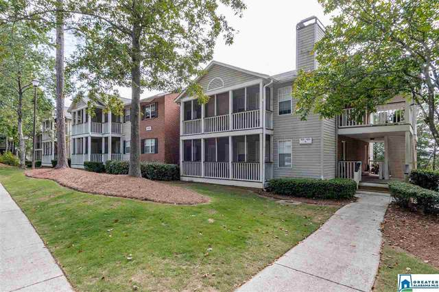 420 Morning Sun Dr #420, Birmingham, AL 35242 (MLS #895848) :: Bentley Drozdowicz Group