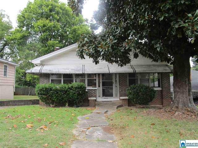 712 47TH ST, Fairfield, AL 35064 (MLS #895890) :: Gusty Gulas Group