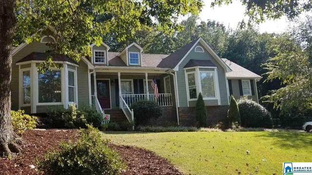 6018 Mockingbird Ln, Pinson, AL 35126 (MLS #895892) :: Bentley Drozdowicz Group