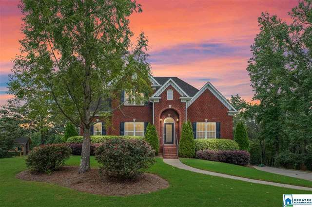 2605 Oak Leaf Cir, Helena, AL 35022 (MLS #895906) :: Bentley Drozdowicz Group