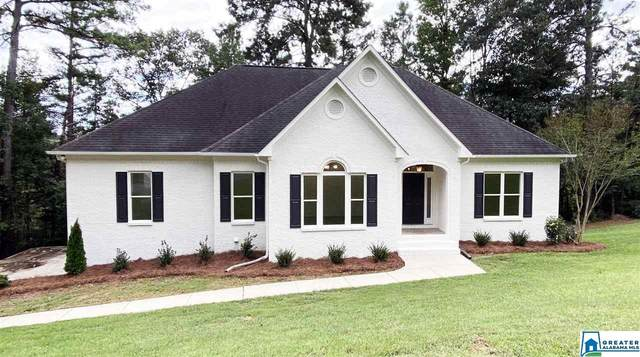 219 Cahaba Ridge Dr, Trussville, AL 35173 (MLS #895927) :: Bailey Real Estate Group