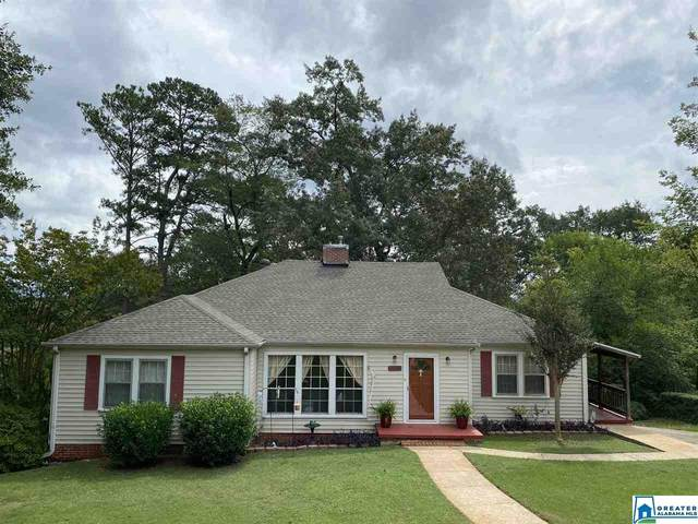 1851 Edgehill Dr, Hueytown, AL 35023 (MLS #895929) :: Howard Whatley
