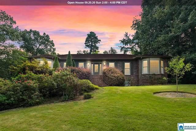 1229 Edinborough Ln, Vestavia Hills, AL 35226 (MLS #895982) :: Gusty Gulas Group