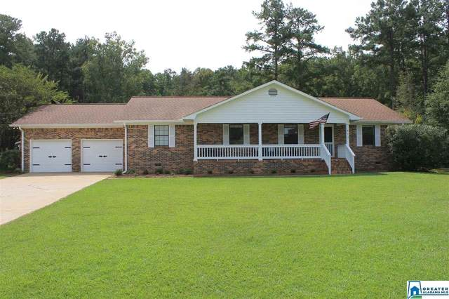 412 Lovejoy Rd, Ashville, AL 35953 (MLS #895992) :: Bailey Real Estate Group