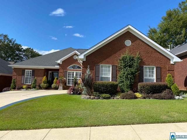1414 Plantation Ln NW, Tuscaloosa, AL 35405 (MLS #895994) :: Bentley Drozdowicz Group