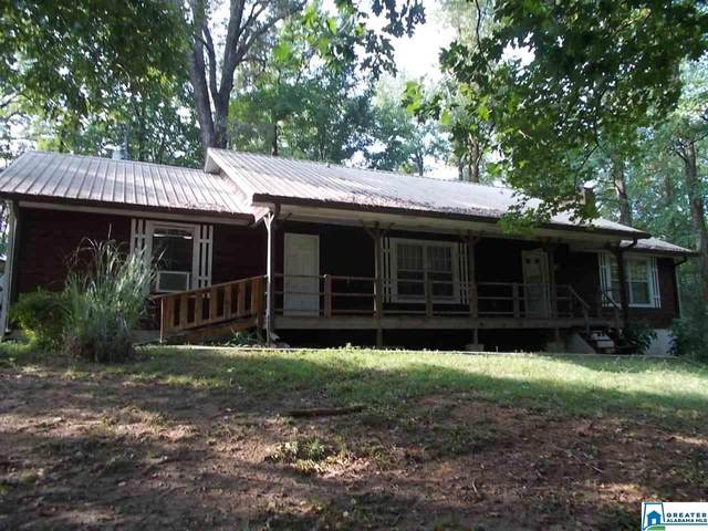 3805 Main St, Adamsville, AL 35005 (MLS #896033) :: Josh Vernon Group