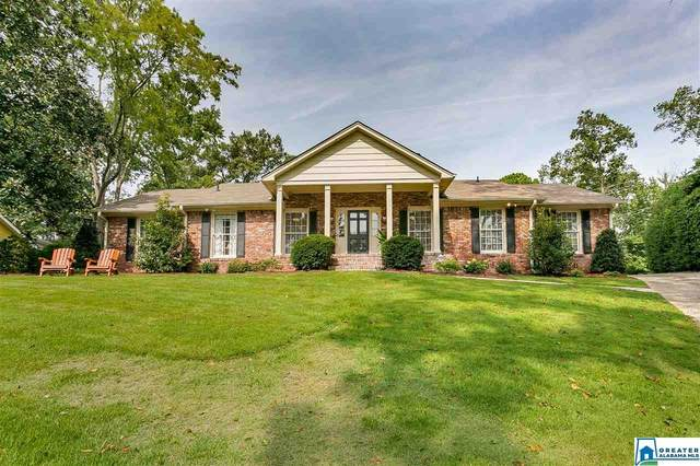 180 Peachtree Cir, Mountain Brook, AL 35213 (MLS #896057) :: LIST Birmingham