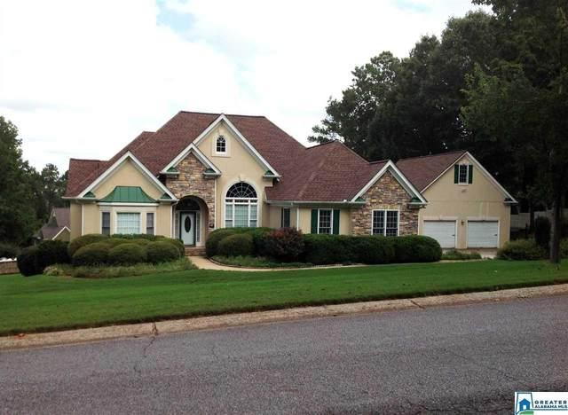 79 Oak Walk, VILLA RICA, GA 30180 (MLS #896081) :: Bailey Real Estate Group