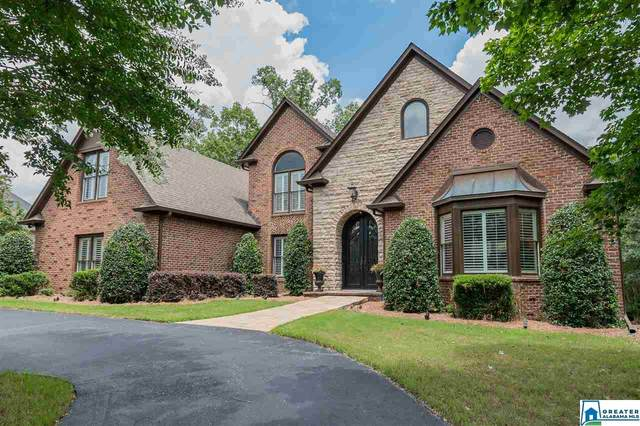 2112 Lake Heather Way, Hoover, AL 35242 (MLS #896091) :: Bailey Real Estate Group