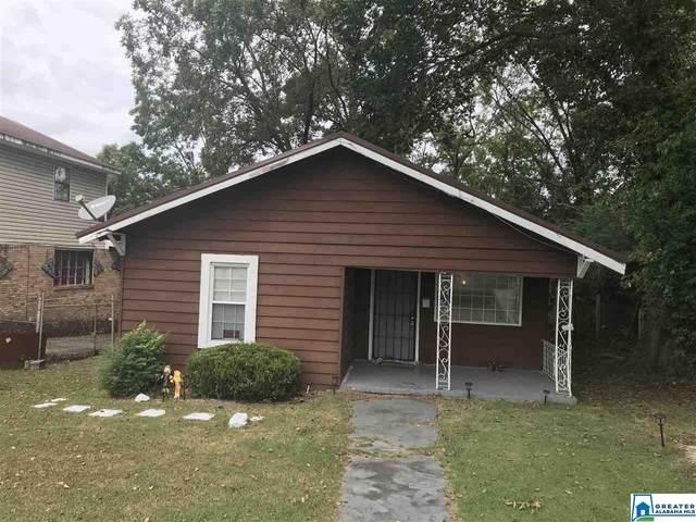 312 58TH ST, Fairfield, AL 35064 (MLS #896108) :: Gusty Gulas Group