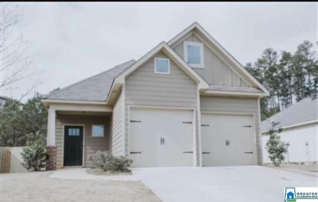 510 Briar Ridge Cir, Odenville, AL 35120 (MLS #896115) :: Gusty Gulas Group