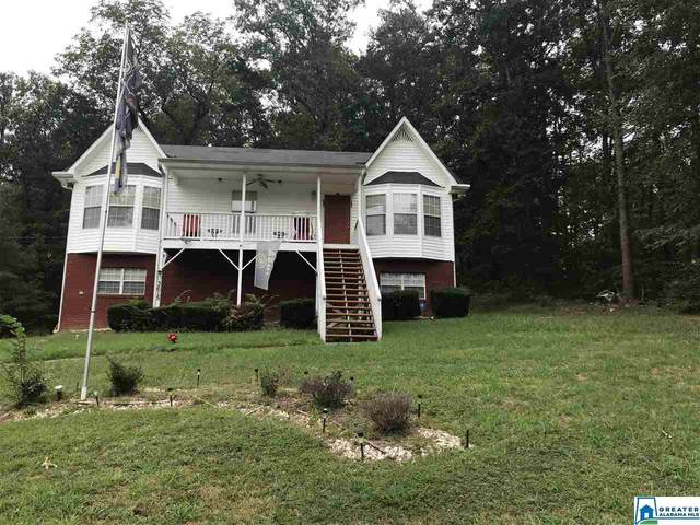 3615 Harold Dr, Birmingham, AL 35215 (MLS #896120) :: Bailey Real Estate Group