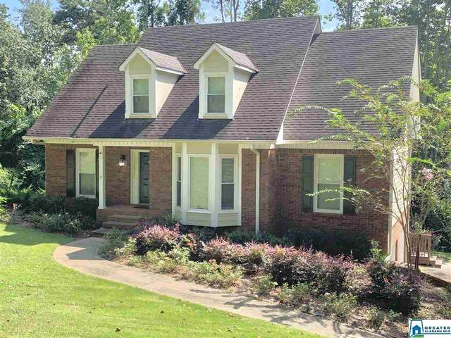 4824 Nottingham Ln, Birmingham, AL 35223 (MLS #896176) :: JWRE Powered by JPAR Coast & County