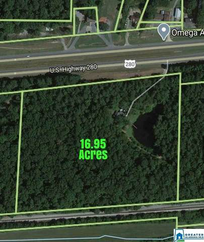 12199 Hwy 280, Westover, AL 35147 (MLS #896197) :: LIST Birmingham