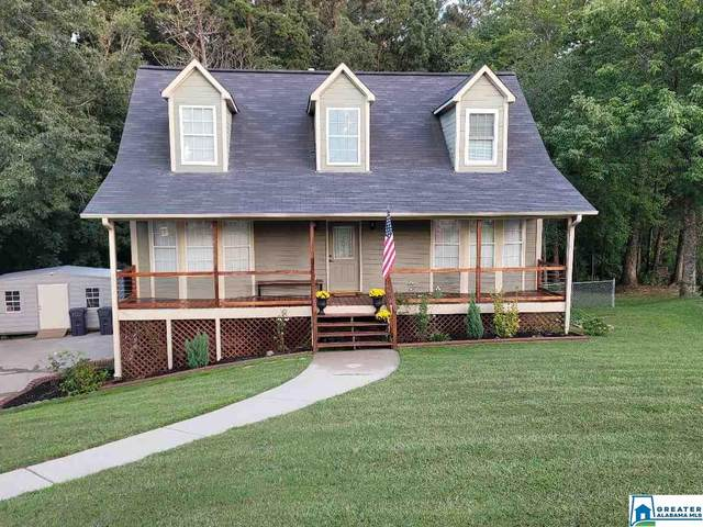 7505 Ashton Pl, Trussville, AL 35173 (MLS #896215) :: Gusty Gulas Group