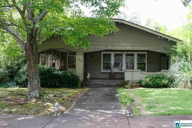 826 Highland Ave, Anniston, AL 36207 (MLS #896235) :: Gusty Gulas Group