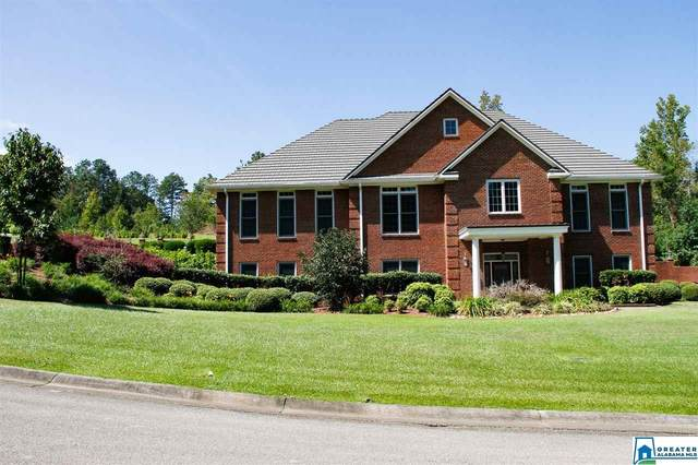 181 Tiffany Trc, Anniston, AL 36206 (MLS #896263) :: Howard Whatley