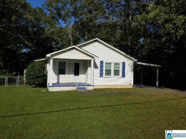 232 7TH AVE, Pleasant Grove, AL 35127 (MLS #896269) :: Josh Vernon Group