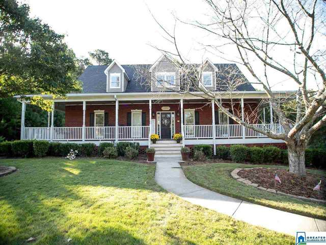 1677 Quail Ridge Dr, Gardendale, AL 35071 (MLS #896290) :: Howard Whatley
