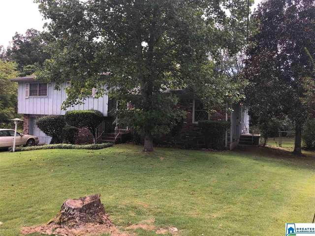 233 13TH AVE NE, Birmingham, AL 35215 (MLS #896293) :: Bailey Real Estate Group