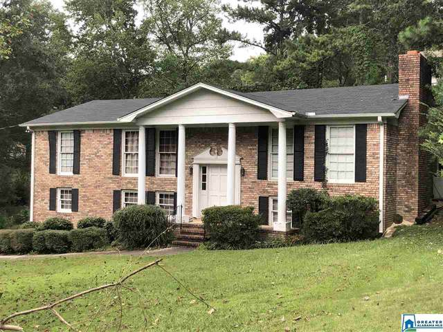 316 Yellowstone Dr, Birmingham, AL 35206 (MLS #896312) :: LocAL Realty
