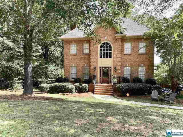 1597 Southpointe Dr, Hoover, AL 35244 (MLS #896361) :: LocAL Realty